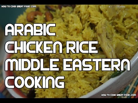 Arabic Chicken Rice Recipe - Middle Eastern cooking  - not Kabsa