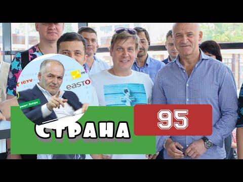 """Вова, хватит показывать, что ты """"чувак с народа"""", покажи уже, что ты """"Президент Украины"""".."""