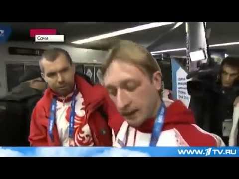 Тренировка Плющенко в Сочи  Олимпийские игры, Олимпиада 2014
