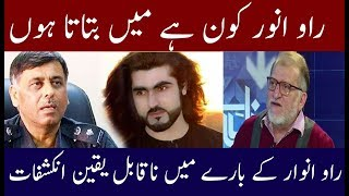 Harf E Raaz With Orya Maqbol jan   22 january 2018   Neo News