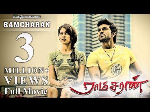 Ramcharan - Full Movie | Ramcharan Teja, Genelia, Prakashraj, Brahmanandam