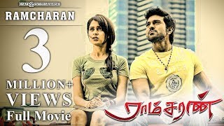 Ramcharan - Full Movie | Ramcharan Teja, Genelia, Prakashraj, Brahmanandam