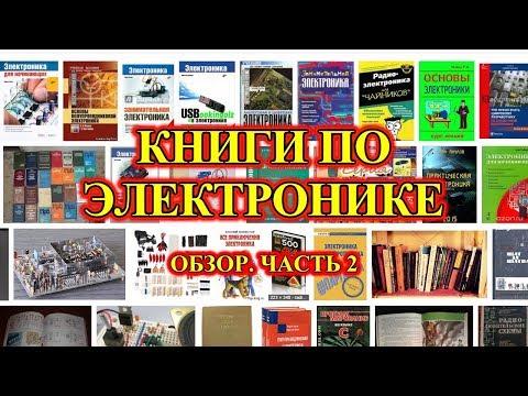 аудиокниги mp3 ЕЛЕНА 1-8 [аудиокниги скачать]из YouTube · Длительность: 2 мин47 с