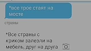 АСК 12