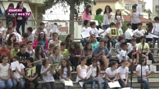 Γιορτή Μαθητικής Δημιουργίας στο Κιλκίς-Eidisis.gr webTV
