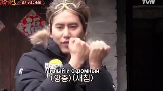Алкашенок Кю танцует (Кюхен в шоу Новое путешествие на запад 3)