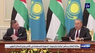 جلالة الملك يعقد جلسة مباحثات مع الرئيس نور سلطان نزارباييف - (1-11-2017)