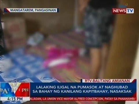 BP: Lalaking iligal na pumasok at naghubad sa bahay ng kanilang kapitbahay, nasaksak