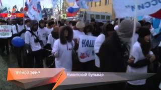 Newsroom - Социальные марши 02/03/13