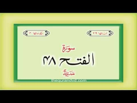 48.-surah-al-fath-with-audio-urdu-hindi-translation-qari-syed-sadaqat-ali