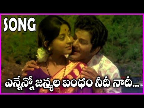 Ennenno Janmala Bandham HD Song  Telugu  Songs
