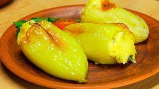 Необыкновенный сладкий перец фаршированный брынзой. Болгарская кухня. Рецепт от Всегда Вкусно!