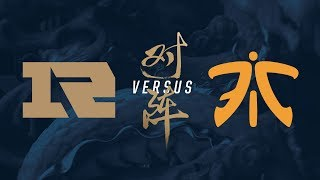 RNG vs. FNC | Quarterfinals Game 3 | 2017 World Championship | Royal Never Give Up vs Fnatic
