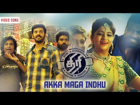 Akka Maga Indhu Song Lyrics From Thiri