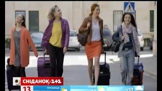 Сьогодні на 1+1 прем'єра популярного польського серіалу Наші пані у Варшаві
