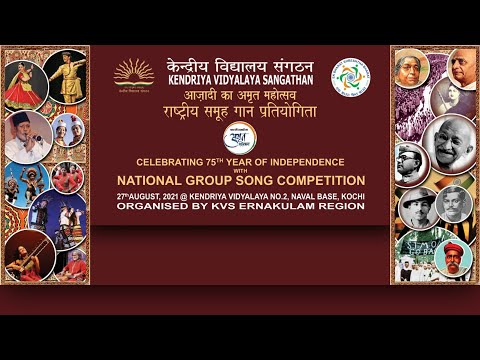KVS National Group Song Competition live