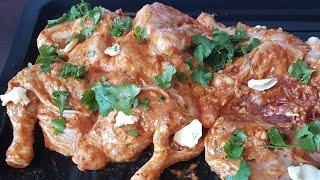 grilled chicken best recipe ever...الدجاج المشوي بالخلطة الرائعة