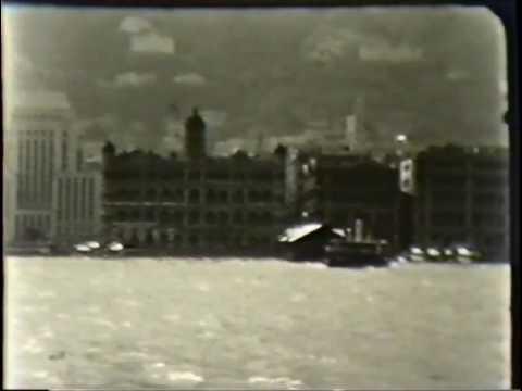 Hong Kong Waterfront 1936-37