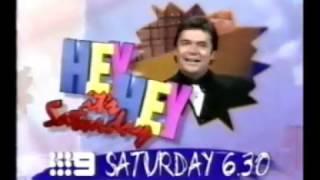 1996 Commercials
