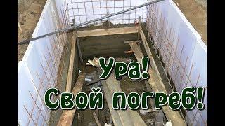 Погреб строим сами // Погреб и смотровая яма в гараже