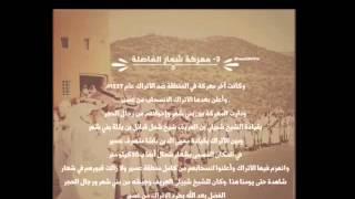 بني شهر ذباحت الاتراك 507 Youtube