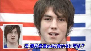 2011_01.09 とこアル 三渡洲アデミール 検索動画 17