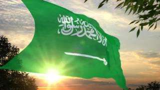 Saudi Arabia / Arabia Saudí (2012 / 2016) (Olympic Version / Versión Olímpica)