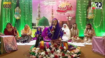 Mehfil e Milad-e-Mustafa (Female) - 20th Novemebr 2018 - ARY Qtv