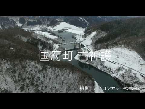 【UAV撮影4K動画】雪景色を空撮!