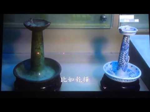 The Great China Discovery - Chiang Nan-Nanjing 南京