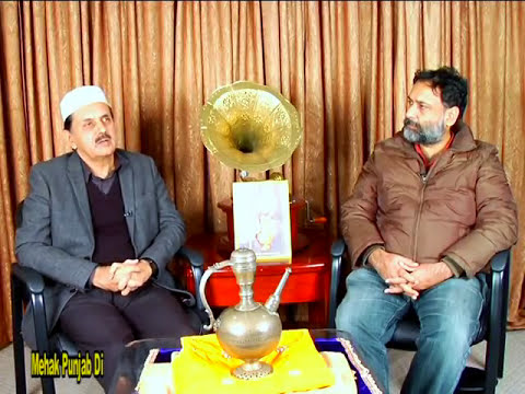 History of Ganga Sagar - Interview with Rai Azizullah Khan & Gurpreet Singh
