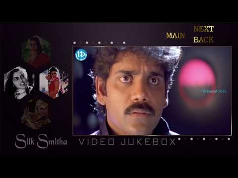 Silk Smitha Birthday Special - Silk Smitha Video Songs JukeBox