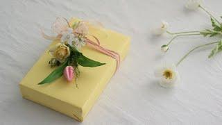 봄향기 가득한 선물포장   봄꽃 어렌지 Gift Wrapping - Spring Flower Gift Packaging