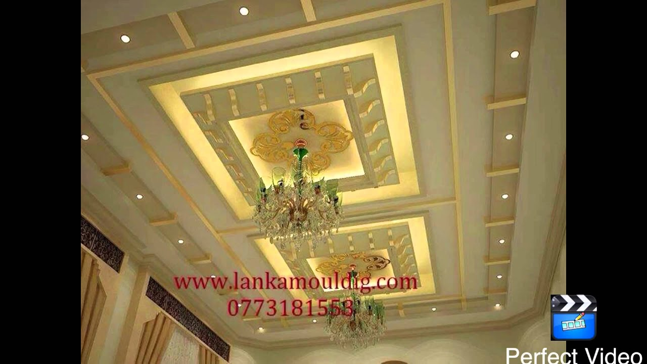 srilanka latest ceiling gypsum ceiling   youtube