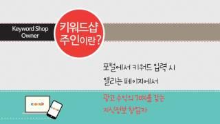 함께 만드는 유니온 포털  꿀업CCoolUP 소개영상
