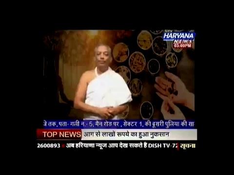 Stv Haryana News Live Stream