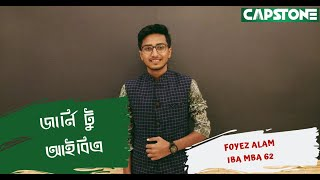 IBA MBA Preparation