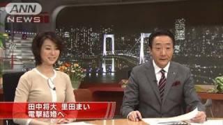 東北楽天ゴールデンイーグルスの田中将大投手と里田まいさんが結婚する...