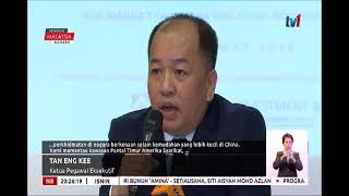 Greatech Technology  Sasar RM73.05 juta selepas IPO
