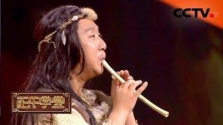 《正午学堂》中国极简音乐史 20180828 | CCTV综艺