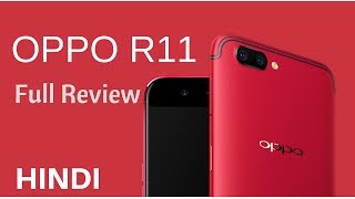 oPPO R11 & R11 Plus Full Review (HINDI)