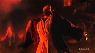 Робоцып Оби Ван на возвышенности