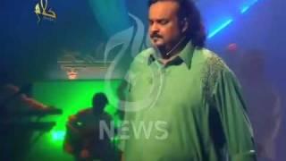 Ya Sahib Al Jamal (Aaj Kalam)