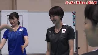 【公式】石井優希選手のバースデーをお祝い!