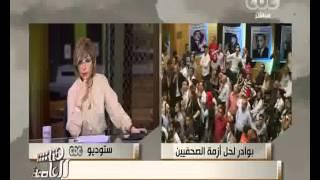 شاهد ـ أسامة هيكل: إقالة وزير الداخلية ليست بيد الرئيس
