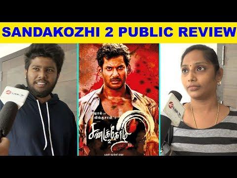 SandaKozhi 2 Movie Public Review   RajKiran   Vishal   Keerthy Suresh   Varalakshmi   Yuvan