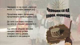 Ceresna Se Od Koren, Kornese - Macedonian Song