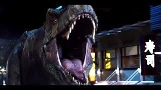 T-Rex Tribute - Warrior (13,000 Subscribers)
