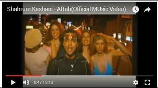 Shahrum Kashani - Aftab(Official MUsic Video)