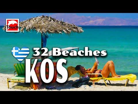 32 Best Beaches Of KOS, Greece ► 13 Minutes HD